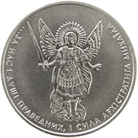 Ukraina - 1 UAH Archanioł Michał 1 oz. Ag - 2017